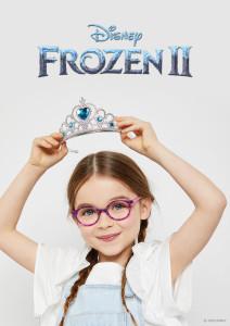 okulary frozen